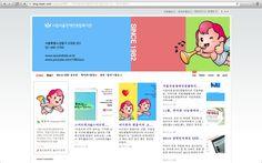 20131110 서울장애인종합복지관 블로그 메인 블로그(http://blog.naver.com/majung1982), 홈페이지(www.seoulrehab.or.kr) Seoul Community Rehabilitation Center 2013