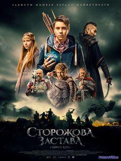 Katamarayudu фильм 2018 на русском