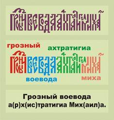 Ermak02.jpg