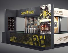 """Check out new work on my @Behance portfolio: """"Stand Mondial de la Biere"""" http://be.net/gallery/43945925/Stand-Mondial-de-la-Biere"""