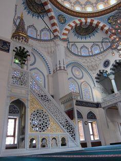 The Tokyo Masjid   Islamic Arts and Architecture