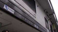 #japan#japon#travel#station