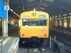 Train Map, Buses, Vehicles, Railings, Trains, Rolling Stock, Vehicle, Tools
