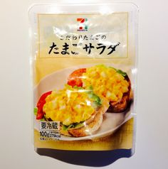 袋から出すだけで食べられる美味しいたまごサラダです。もったりとした黄身の部分と、カットされた白身部分が絶妙なバランス!パンにはさんで...