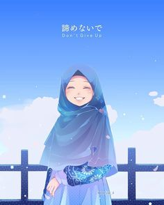 Muslim Pictures, Boboiboy Anime, Hijab Drawing, Mode Kawaii, Islamic Cartoon, Taehyung Fanart, Image Citation, Hijab Cartoon, Art Antique