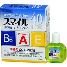"""Японские капли Lion Smile 40EX. Освежающие """"мятные"""" Содержат 7 важных питательных вещества. Освежат и пробудят от сна, уберут затуманеность, снимут усталость глаз, защитят от инфекции, грязи, ультрофиолета. Индекс свежести 5."""