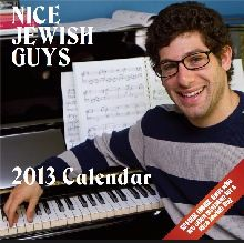 Nice Jewish Guys calendar- too funny. I wonder if there's a 2014 version? Great Hanukkah gift!