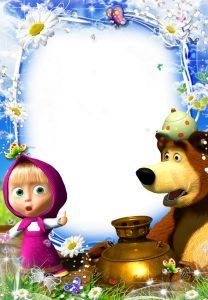 masha and the bear birthday decorations ile ilgili görsel sonucu 2nd Birthday Party Themes, Birthday Decorations, Marsha And The Bear, Theme Mickey, Disney Frames, Boarders And Frames, Photo Frame Design, Birthday Frames, Bear Party