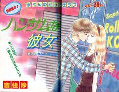 Yoshizumi Wataru, Handsome na Kanojo series 2 chapter 9, June 91