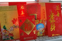 A mini tutorial regarding red envelope etiquette. Lai See envelopes are a Chinese tradition, typically given out for weddings, births, and Chinese New Year.