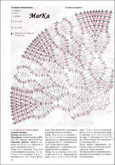 Валя-Валентина № 195 2008-08 - Osinka.Valentina.New - Álbuns da web do Picasa