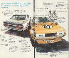 トヨタ・セリカ、 ラリー、 レース、 日本車、 スポーツカー、 クラシックカー、レーシングカー、 TA20, TA22, TA23, TA35, RA20, RA21, RA23, RA35, RA22, RA24