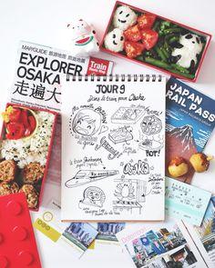 Day 9 : Dans le train pour Osaka !   Le monde de Tokyobanhbao: Blog Mode gourmand