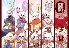 Undertale AU Sans' and Papyrus' Flowey Undertale, Undertale Puns, Undertale Comic Funny, Undertale Pictures, Anime Undertale, Undertale Ships, Undertale Drawings, Frisk, Underswap