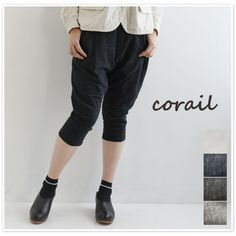 【corail コライユ】<br>メランジ ミニ裏毛 パンツ (3103010)