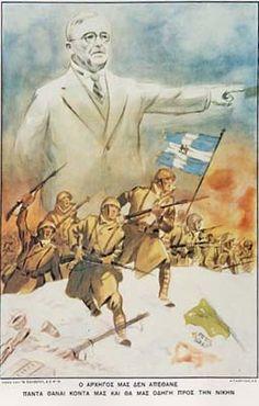 Affiche de propagande grecque montrant le général Metaxas guidant l'armée grecque dans sa résistance face aux italiens