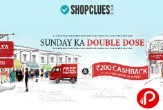 #Shopclues #offer huge #discount on Sunday Flea Maket Sale with Rs.200 Cashback on Shop for Rs.200. http://www.paisebachaoindia.com/get-discount-on-sunday-flea-maket-sale-shopclues/