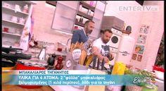 Greek Recipes, Videos, Food, Essen, Greek Food Recipes, Meals, Yemek, Greek Chicken Recipes, Eten