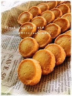 Yummy this dish is very delicous. Let's make Diamond Cookies in your home! Sweets Recipes, No Bake Desserts, Cookie Recipes, Galletas Cookies, Cafe Food, Japanese Sweets, Galette, Cupcakes, Muffins
