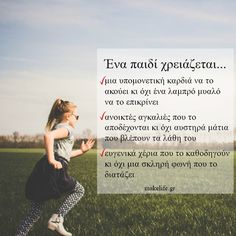 Ένα παιδί χρειάζεται... Parenting Quotes, Kids And Parenting, Parenting Hacks, Parents Meeting, Play Therapy, School Hacks, Child Love, Family Kids, Young People