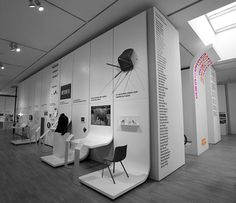 Design's of the year 2015 exhibition design by Benjamin Hubert
