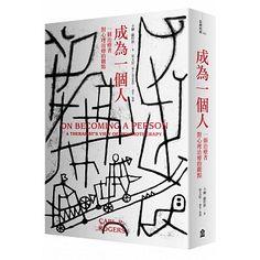 書名:成為一個人:一個治療者對心理治療的觀點,原文名稱:On Becoming a Person,語言:繁體中文,ISBN:9789865727123,頁數:512,出版社:左岸文化,作者:卡爾.羅哲斯,譯者:宋文里,出版日期:2014/10/08,類別:社會科學