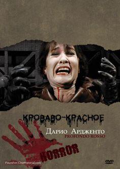 Profondo+rosso+Russian+dvd+cover