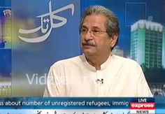@javedchoudhry and @Shafqat_Mahmood making fun of shoot to kill clause of newly passed PPO.