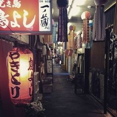 #sendai tutta addobbata per festeggiare il #tanabata! E domani fuochi d'artificio #Japan #Giappone #travel #viaggio #amazing #YouTube #vlog #travelblogger #travelvlogger #photooftheday #photography #japantrip #matsuri #festival #blogger  #natgeotravel #lifeisbeautiful #cool #sugoi