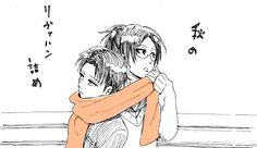 Page 2 Read Parte 146 (J + Im) from the story Escenas LeviHan 2 by sanadono with 754 reads. Attack On Titan Ships, Attack On Titan Anime, Hanji And Levi, Eremika, Wattpad, Levihan, Artist, Levi Ackerman, Infp