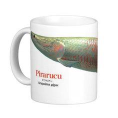 ピラルクーのマグカップ:フォトマグ(世界の熱帯魚シリーズ) 熱帯スタジオ http://www.amazon.co.jp/dp/B015M3DKA6/ref=cm_sw_r_pi_dp_o7ndwb1MHPH58