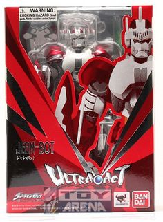 Visit http://www.toyarena.com/product_info.php/ultra-act-ultraman-jean-bot-figure-p-5787 Ultra-Act Ultraman Jean-bot Figure
