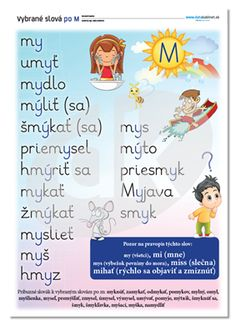My Passion, Montessori, Worksheets, Language, Lily, Classroom, Education, School, My Crush