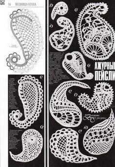 Die 48 Besten Bilder Von Irisch Crochet Tissage De Tapisserie