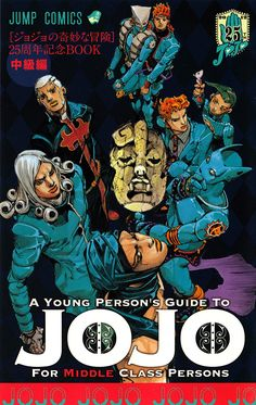 HighlandValley — itsunderes: A Young Person's Guide To Jojo For. Manga Anime, Manga Art, Jojo's Bizarre Adventure Anime, Jojo Bizzare Adventure, Bizarre Art, Jojo Bizarre, Jojo's Adventure, Jojo Parts, Jojo Anime
