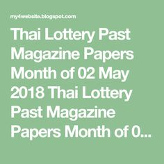 Thai Lottery Past Magazine Papers Month of 02 May 2018 Thai Lottery Past Magazine Papers Month of 02 May 2018