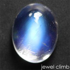 ロイヤルブルームーン(Royal Blue Moon)1.24CT