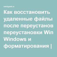 Почему при включении виндовс 7 появляется черный экран 166