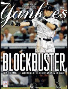 Yankees Baseball iPad Magazine Subscription