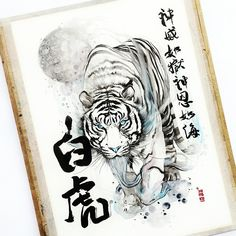 """""""BYAKKO""""  The White Tiger is one of the Four Symbols of the Chinese constellations. It sometimes called the White Tiger of the West (西方白虎, Xí Fãng Bái Hû), and known as Bai Hu in Chinese, Byakko in Japanese and Baekho in Korean. Itbrepresents the west and autumn season. ~the end~  #watercolor #ink #byakko #baihu #tiger #whitetiger #illustrations #art #artwork #nawden by #jongkie"""