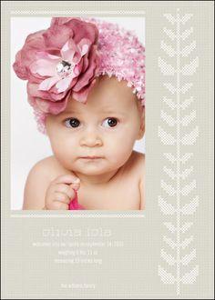 Baby Girls Kids Purple Feather Flower Hairband Headband Wedding by Moshi Babies