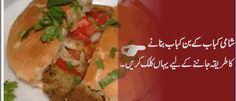 Shami-Kebab-Burger-Recipe-654x280.gif (654×280)