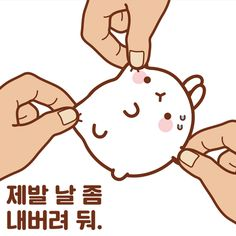 Molang: Leave me alone. Chibi Kawaii, Cute Kawaii Drawings, Molang, Little Critter, Cute Images, Cute Illustration, Emoticon, Cute Wallpapers, Doodle Art
