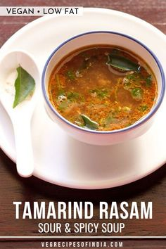 Tamarind Rasam Recipe with step by step photos. This tamarind rasam is sour and spicy. Sourness from tamarind & spiciness from spices. South Indian Vegetarian Recipes, South Indian Food, Indian Food Recipes, Ethnic Recipes, Kerala Recipes, Vegetarian Vegetable Soup, Vegetable Soup Recipes, Indian Soup, Chowders