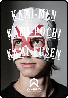 KAMI-MEN/KAMI-POCHI/KAMI-FUSEN/KamiPLAY(カミプレ)