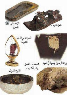 Islamic Phrases, Islamic Messages, Islamic Quotes, Al Masjid An Nabawi, Masjid Al Haram, Sufi Quotes, Allah Quotes, Islamic Images, Islamic Pictures
