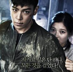 T.O.P's movie 'The Commitment' takes the number one spot on opening day   http://www.allkpop.com/article/2013/11/tops-movie-the-commitment-takes-the-number-one-spot-on-opening-day