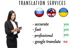 translate 600 words from Ukrainian or Russian into English in ... by dmytrosh