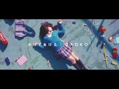"DAOKO and ""I'll put"" MV [HD]"
