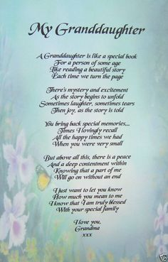 """A PERSONALISED POEM FOR A GRANDDAUGHTER -  8.3 x 11.7"""" - LAMINATED GIFT"""